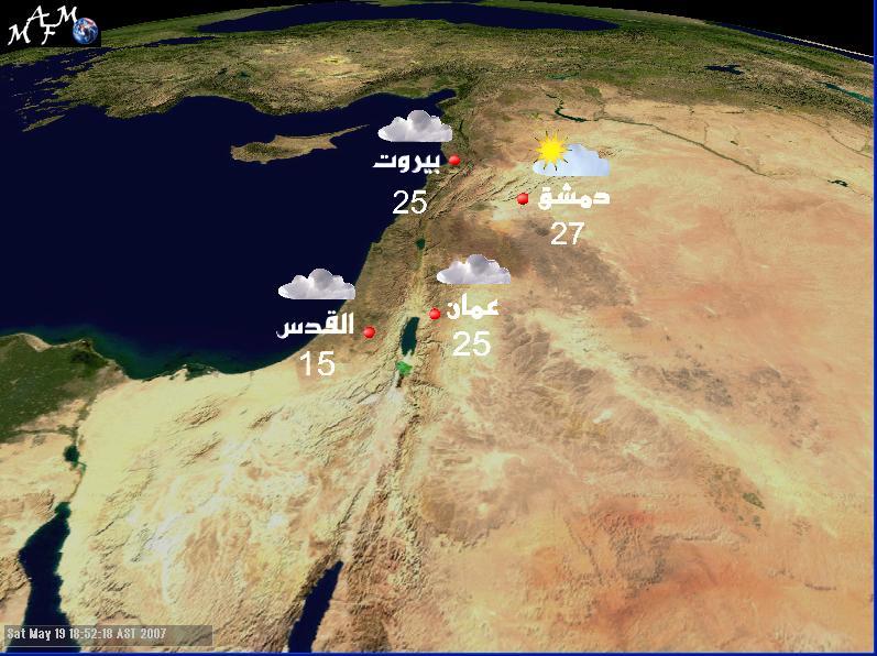 3d Weather Tv Report Dipl Ing Abdelnasser Abdelhadi